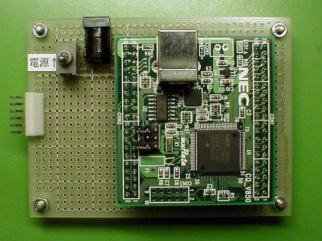 デュアルライターV850版
